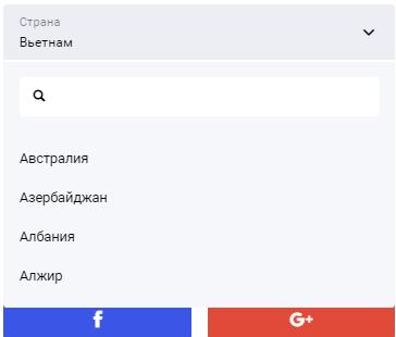 Список стран, где доступна платформа Биномо
